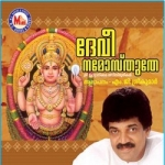 Devi Namostuthe songs