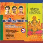 Devi Prasadam - Vol 3 songs