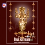 Devi Saranam songs