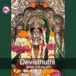 Devisthuthi songs