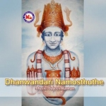 Dhanwandari Namosthuthe songs