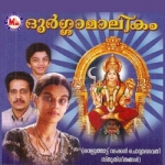 Durgamalikam songs