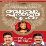 Baava Puthran Rooha songs