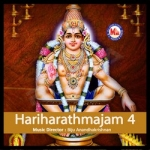 Hariharathmajam - Vol 4 songs
