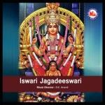 Iswari Jagadeeswari songs