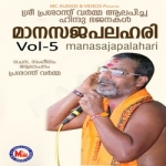 Maanasajapalahari - Vol 5 songs