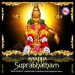 Ayyappa Suprabhatham