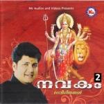 Navakam - Vol 2 songs