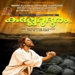Kalleru Dhooram songs