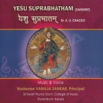 Yesu Suprabhatham songs