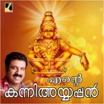Ente Kanni Ayyappan songs