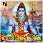 Namashivaya Pahimam songs