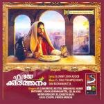Hrudayakeerthanam songs