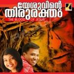 Yesuvinte Thiruraktham songs