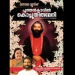 Puthencavile Kochu Thirumeni songs