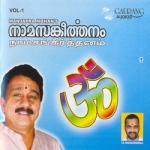 Listen to Thendivantharul - Tamil songs from Namasangeerthanam
