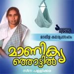 Manikkya Thottil songs