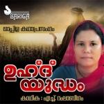 Uhad Yudham songs