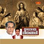 Devalaya Geethangal songs