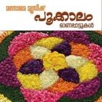 Pookkalam songs