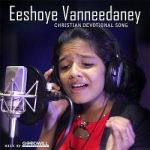 Eeshoye Vanneedaney songs