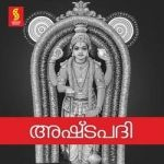 Ashtapadi songs