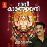 Devi Karthiayani songs