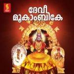 Devi Mookambike songs