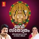 Devi Sthothram songs
