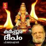 Karpoora Deepam songs