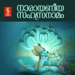 Narayaneeya Sahasranamam songs