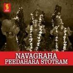 Navagraha Peedahara Sthothram songs
