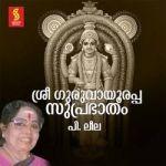 Sree Guruvayoorappa Suprabhatham songs