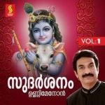 Sudarshanam - Vol 1 songs