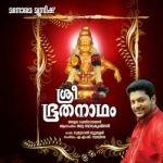 Sree Bhoothanadham songs