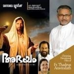Abhayam songs