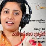 Kalvary Mamala Mukalil songs