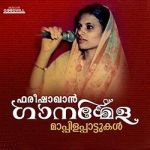 Farisha Khan Ganamela songs