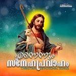 Ennennum Snehapravaham songs