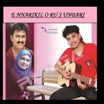 Ennarikil Oru Sundari songs