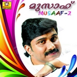 Musaf - Vol 2 songs