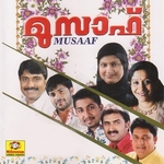 Musaf - Vol 1 songs