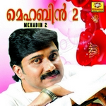 Mehbin - Vol 2 songs