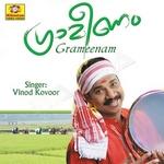 Grameenam songs
