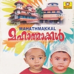 Mahathmakkal - Vol 2 songs