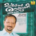 Makkathe Rajaathi songs