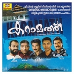 Karamath songs