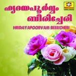 Hrapoorvam Beericheri songs