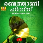 Randathani Hits songs