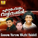 Ennu Varum Vazhivakkil songs